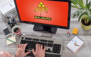 11 Catégories de logiciels malveillants