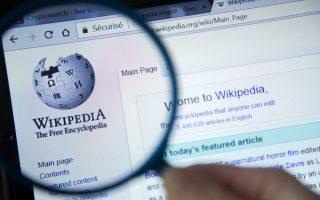 Quelle est l'encyclopédie collaborative en ligne la plus utilisée ?